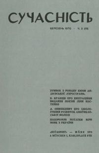 book-2883