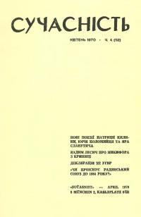book-2884