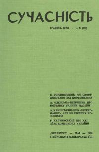 book-2885