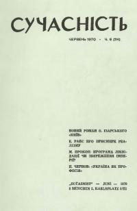 book-2886