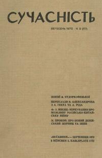 book-2888