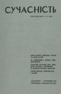 book-2890