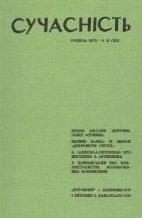 book-2891