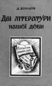 book-290