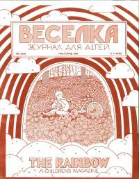 book-2904