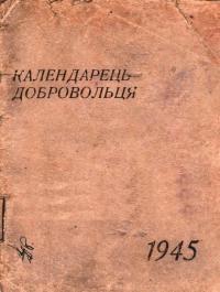 book-2905
