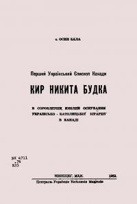 book-2906
