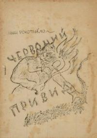 book-291