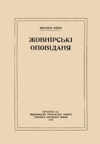 book-2910
