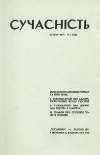 book-2911