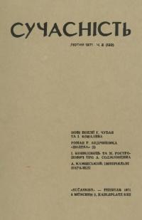 book-2912