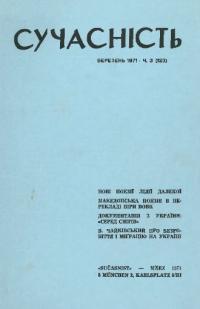 book-2913