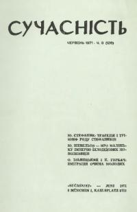 book-2916