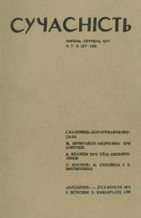 book-2917