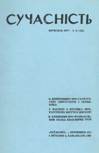 book-2918