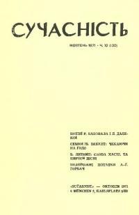 book-2919
