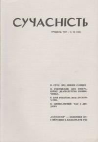 book-2921