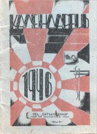book-2923