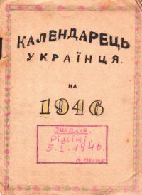 book-2926