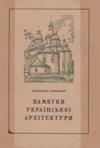 book-2927