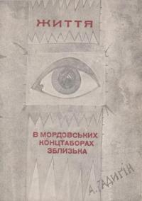 book-2928