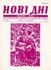 book-2930