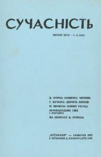 book-2934