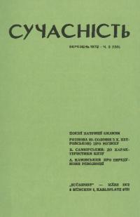 book-2935