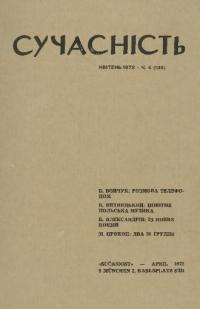 book-2936