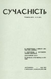 book-2937