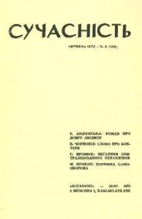 book-2938