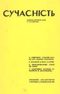book-2939