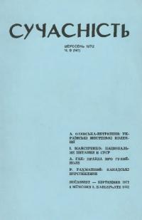 book-2940