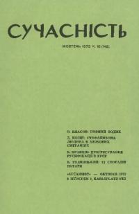 book-2941