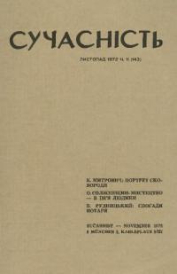 book-2942