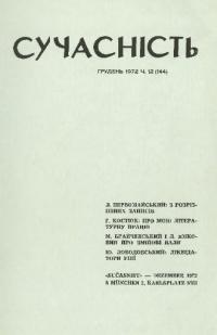book-2943