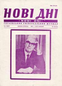book-2946