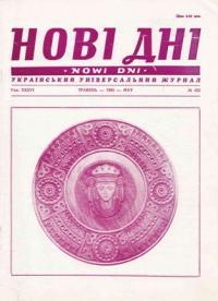 book-2950