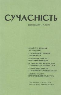 book-2955