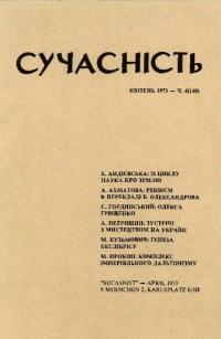 book-2957