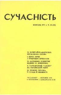 book-2966