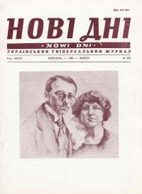 book-2969
