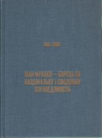book-2973