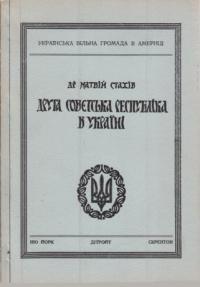 book-2976