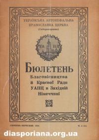 book-2980