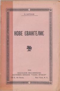 book-2981