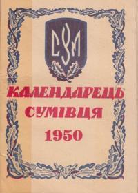 book-2986