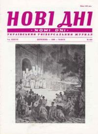 book-2987