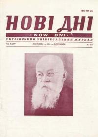 book-2988