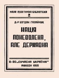 book-299